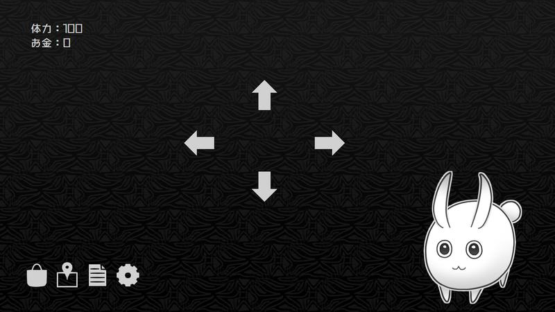 探光空间游戏最新安卓版图2: