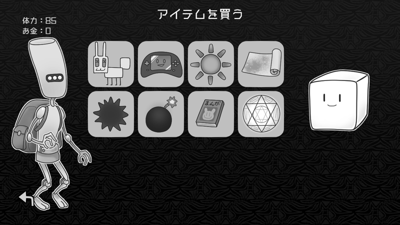 探光空间游戏最新安卓版图1: