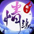 江湖一梦手游官网最新版 v1.0