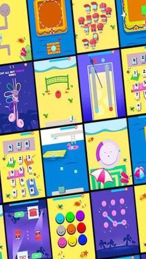 超级快乐派对游戏最新安卓版图片1