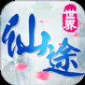 荡剑仙途手游最新安卓版下载 v4.8.1