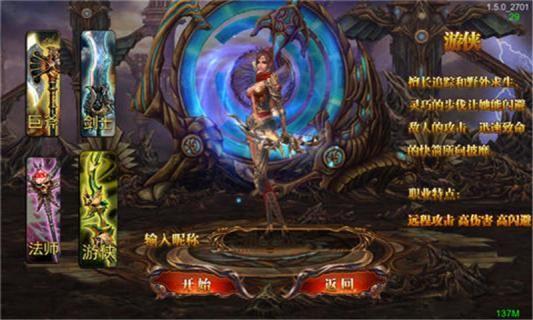 混沌之刃单机游戏激活码礼包腾讯版下载图2: