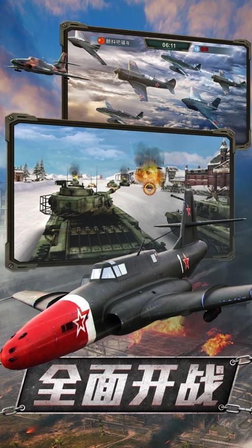 红警复刻版手游安卓手机版图片1