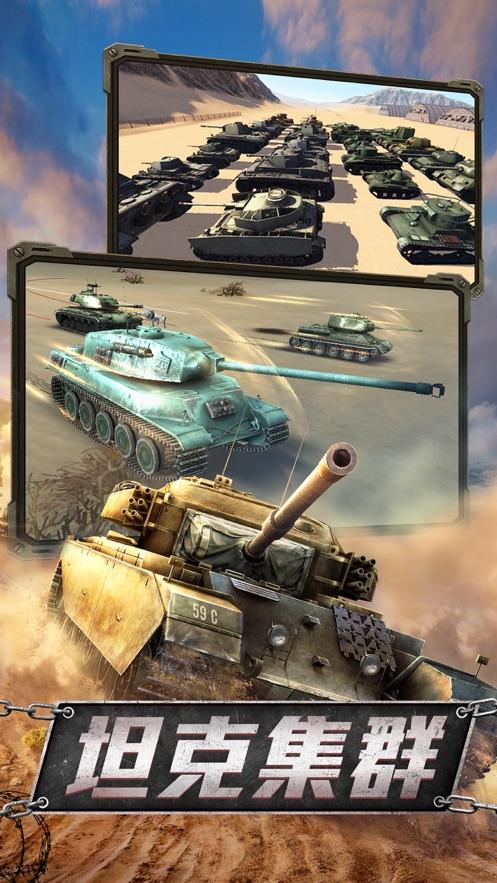 红警复刻版手游安卓手机版图3: