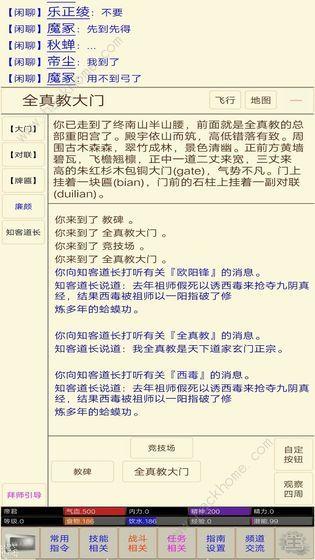江湖恩仇录mud少林监狱怎么出去 神行百变获取途径详解[视频][多图]图片1