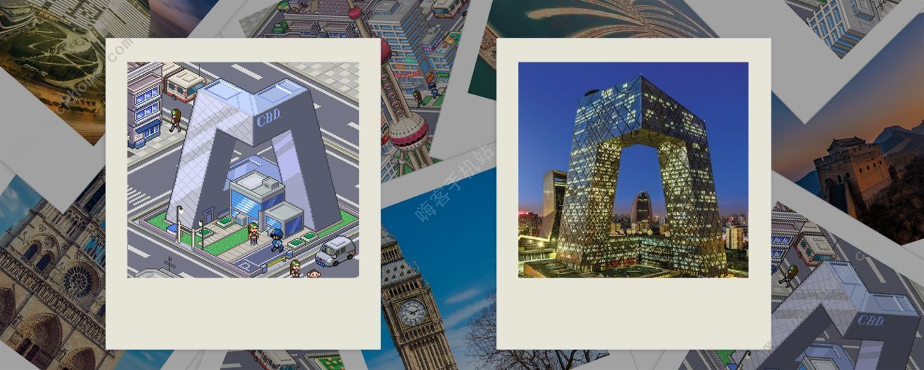 大国万家在哪里预约 大国万家预约地址分享[视频][多图]图片3