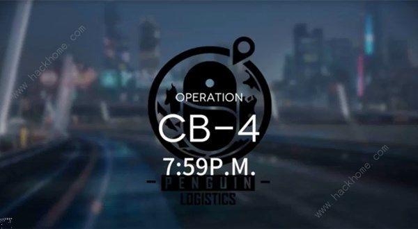 明日方舟喧闹法则CB-4怎么过 CB-4低配通关攻略[视频][多图]图片1