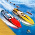 顶级赛艇游戏中文版 v1.0