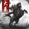 大秦帝国之兴亡手游官网安卓版 v1.0