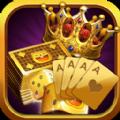 7528棋牌游戏app官方版 v1.0