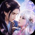 幻剑奇侠手游官网最新版 v4.8.1