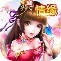 青云封仙官网最新版游戏下载 v4.8.1