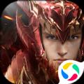 腾讯真红之刃热血奇迹手游官方正版 v1.3.0.1