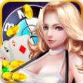 富马棋牌游戏app手机版 v1.0