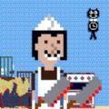 躲猫猫淘汰赛游戏最新官方版下载 v1.0