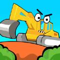 我开挖掘机养你游戏安卓正式版 v1.0.0