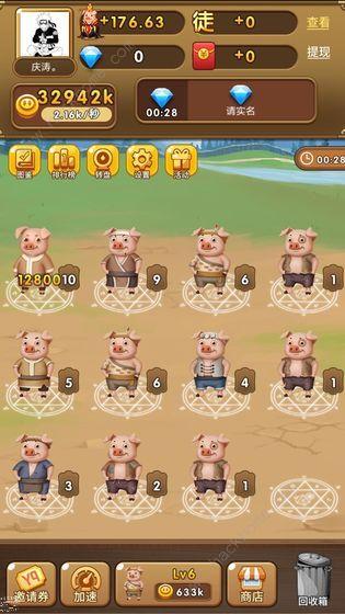 欢乐养猪场怎么玩 新手快速赚钱流程详解[视频][多图]图片1