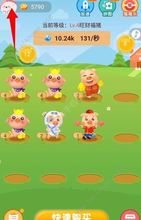 欢乐养猪场赚钱攻略 欢乐养猪场游戏能赚钱吗?[视频][多图]图片1