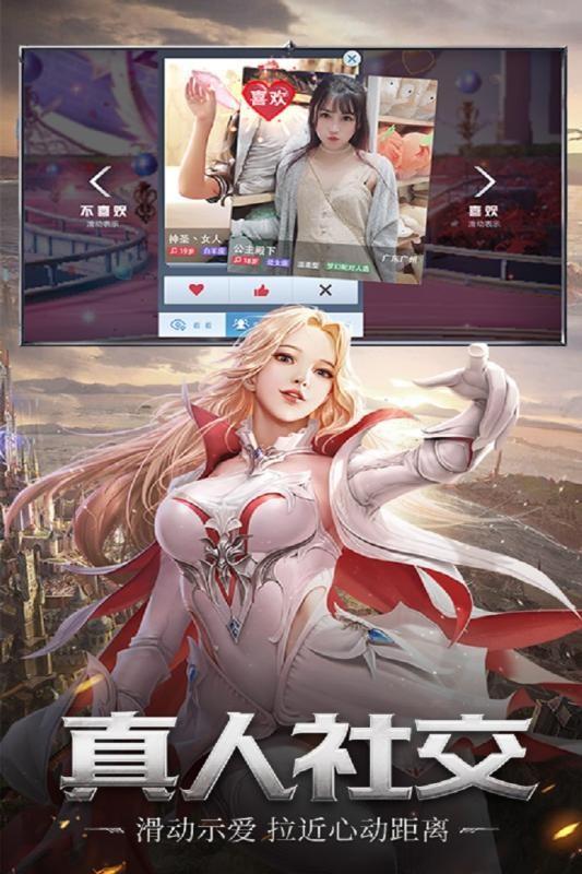 斗龙勇者手游官网唯一正版下载图3: