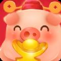 快乐养猪场游戏攻略app最新版 v1.3