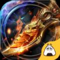 烈火沙城手游官网iOS版 v1.0.2