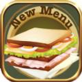 微信我三明治做得贼6小程序游戏最新版 v1.0