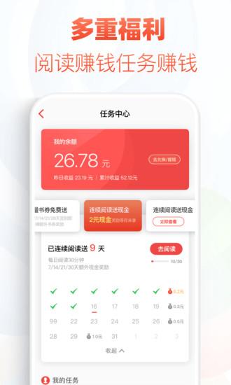 po18脸红心跳网址注册登录入口官方下载图2: