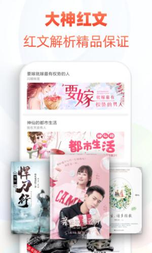 河豚小说ios苹果版下载图片1
