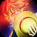 妖尾VS海贼王3.0满人物版官方下载 v3.0