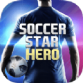 足球王荣耀2020游戏汉化最新版 v1.0