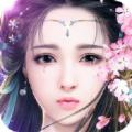 神剑画江山手游官方测试版 v1.0