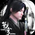 剑与苍穹手游安卓官网版 v5.2.0