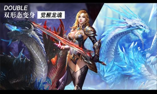 炙天使之刃手游官网腾讯版图1:
