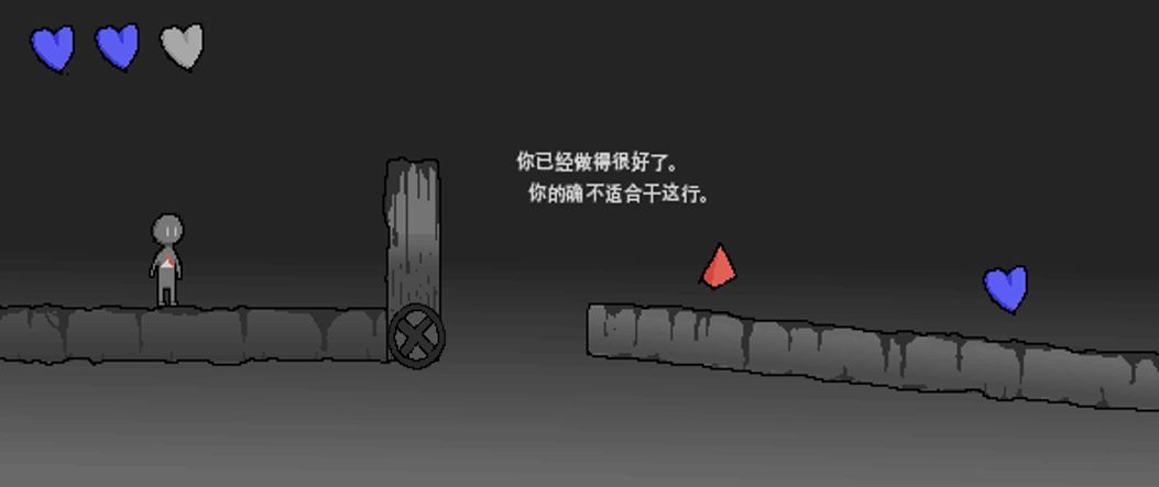 Closer咫尺之遥游戏最新官方版图片1
