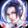 剑与天下之幻剑飞仙手游安卓官网版 v4.8.1