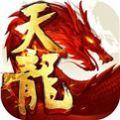 天龙八部加强版完美官网公益服 v2.4.4