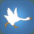 捣蛋鹅之大鹅模拟器中文手机版安卓下载 v1.0.0