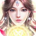 仙逆九州游戏官方最新版 v1.11.21