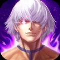拳皇格斗家SNK正版授权手游官方版 v3.0