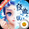 东方奇缘西游续篇手游官方正式版 v1.0