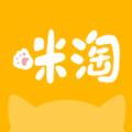 咪淘app官方版下载 v1.0
