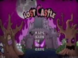 失落城堡游戏评测:地下冒险?实则悲惨地牢旅行[多图]