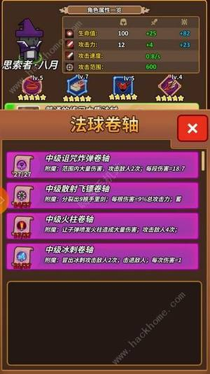 达猫小分队炼金武器、人物、法球、装备选择属性攻略图片3