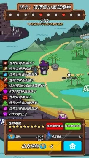 达猫小分队炼金武器、人物、法球、装备选择属性攻略图片4