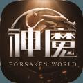 完美世界新神魔大陆手游官方网站测试版 v1.0