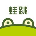 蛙跳视频平台app官方下载 v1.0