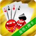 荣耀王者棋牌每天送6元游戏app官方版 v1.0