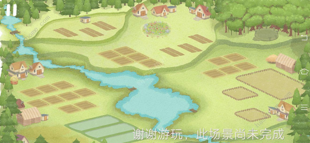 四季之春游戏攻略大全 全章节图文通关总汇[视频][多图]图片16