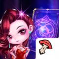 魔咕真心话大冒险游戏安卓版 v1.0