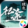 腾讯绿色征途正版授权手游应用宝版下载 v82.0.0